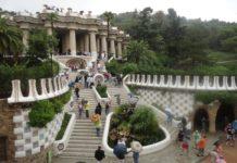 экскурсионные туры в Испанию 2017