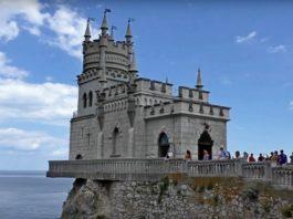 экскурсионные туры в Крым 2017