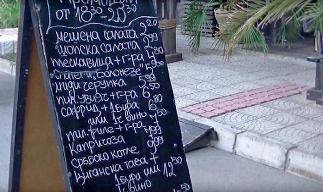 сколько стоит ужин в кафе