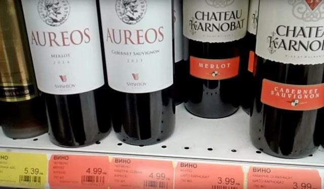 сколько стоит вино в Болгарии