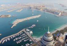 туры с детьми в Дубай